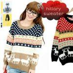 Hillary Sweater - Rp. 52.000,-